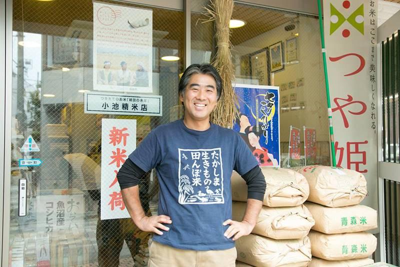 メニューに最適なお米を提案してくれる、お米のプロがいる精米店