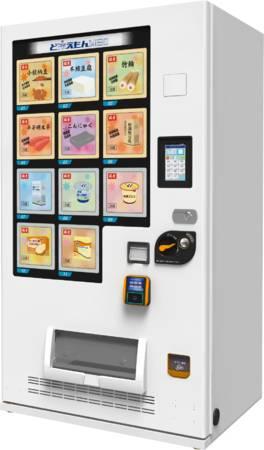 サンデン・リテールシステム株式会社 飲食店支援をさらに強化 日本で初めて冷凍・冷蔵の切り替えることを可能にした冷凍・冷蔵切り替え型の自動販売機「ど冷(ひ)えもんNEO」を発売 サンデン・リテールシステム株式会社2021年7月12日 11時00分