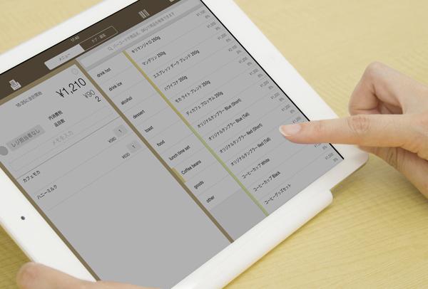iPad POSレジ『ユビレジ』が全世界3万店に選ばれたワケとは?