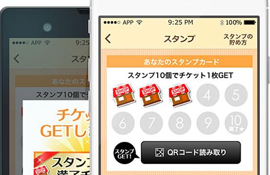 月額1万円で店舗アプリが作れる!「アプリ接客」で効率良く集客しよう