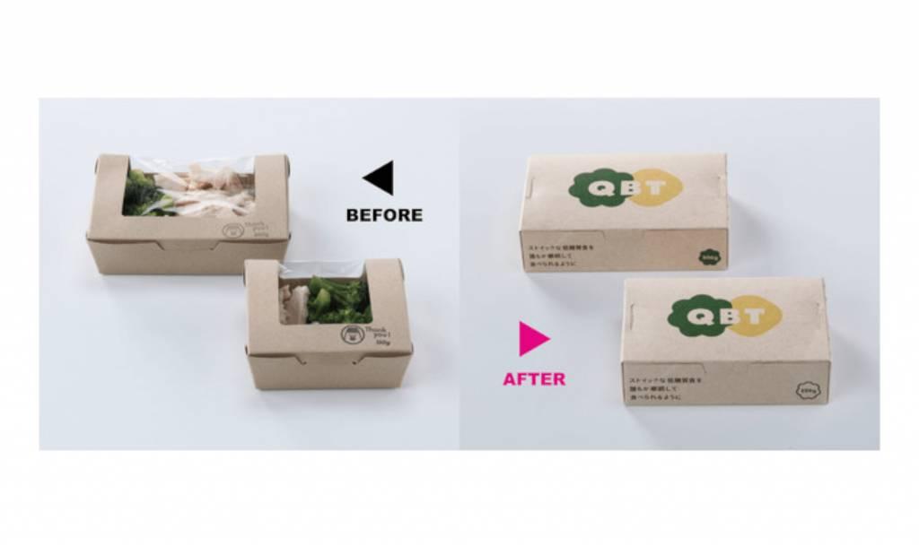 「テイクパック」ゴーストレストラン向けのエコ容器を新規開発!