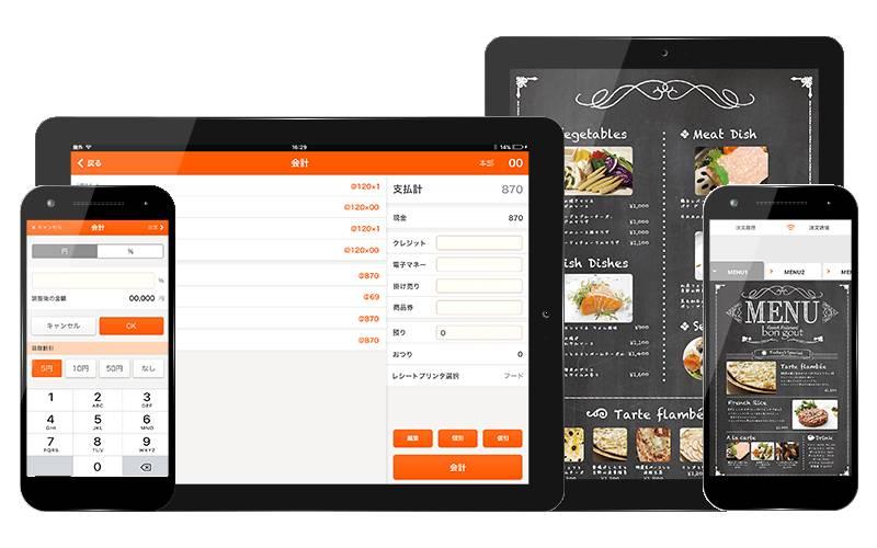 飲食店のための、新しいオーダーシステムとPOSレジのカタチとは?