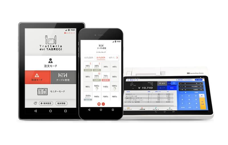 ハードウェア一式が無料の高機能タブレットPOSレジ&OES