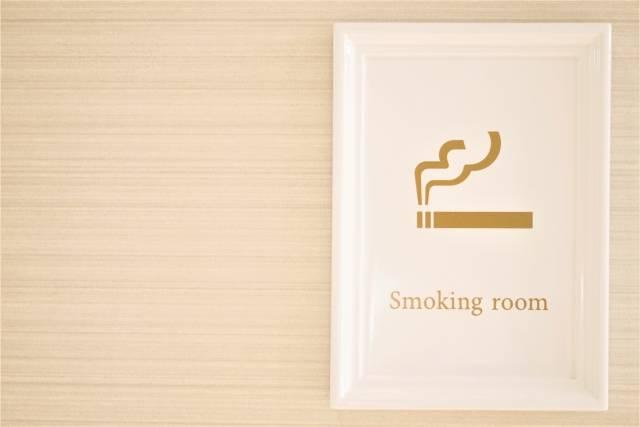 飲食店舗の皆様は必見! 【分煙】の準備は出来ていますか?