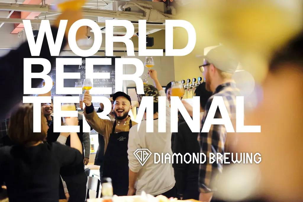 WORLD BEEr TERMINAL