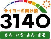 3140のロゴ