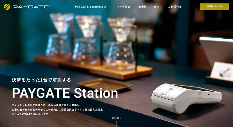 PAYGATE Stationのサイトキャプチャ