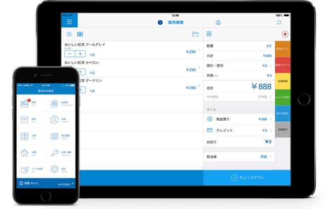 業界最安値モバイルオーダーソリューション「Mr.Menu」高機能クラウドPOSレジ「スマレジ」と連携を開始