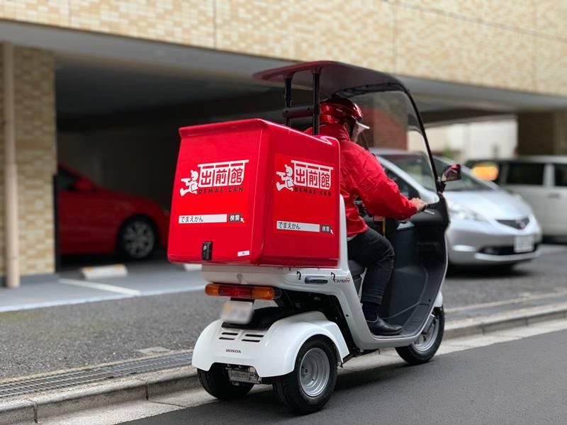 『出前館』広島県へエリア拡大、地域密着の運送会社が配送パートナーに(PR TIMES)