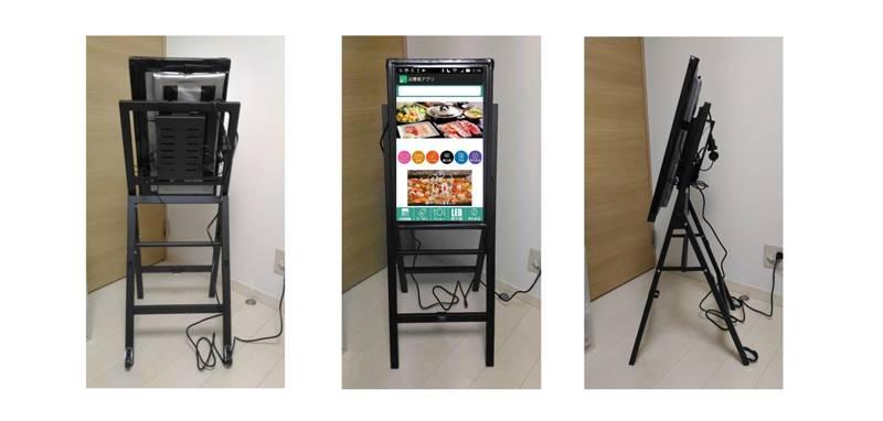 『看板アプリ』とは?|新規客の開拓にも役立つ、コスパ抜群の店頭看板