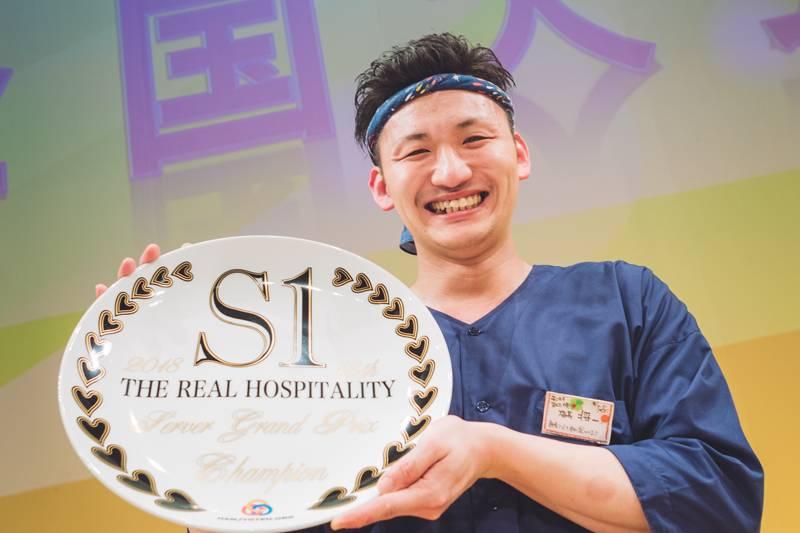 飲食接客日本一を決める「S1サーバーグランプリ全国大会」3月12日に開催