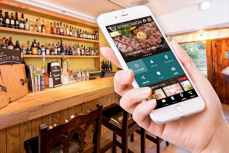 「デザイン×機能×使いやすさ」を兼ね備えたオリジナルアプリが作れる