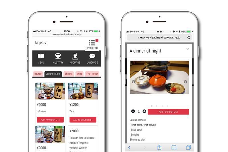 飲食店のインバウンド対応を支援する訪日外国人接客アプリ