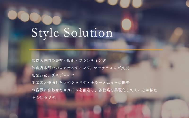 店ごとの勝ちパターンを導き出す、広告媒体運用代行サービス