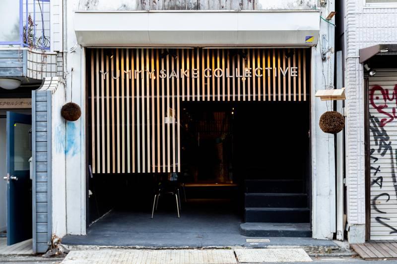 新しい日本酒の楽しみ方を発信するAI酒屋バーがグランドオープン!(PR TIMES)
